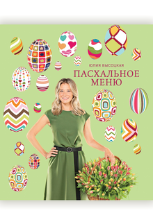 220x320_easter
